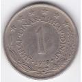 1 динар. 1978 г. Югославия. 3-2-339