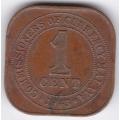 1 цент. 1943 г. Малайя и Британское Борнео. 3-2-348