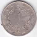 1 динар. 1978 г. Югославия. 3-3-534