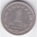 1 динар. 1965 г. Югославия. 3-3-539