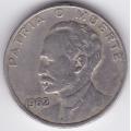 20 сентаво. 1962 г. Куба. Хосе Марти. 3-4-442