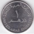 1 дирхам. 2005 г. ОАЭ. 3-5-366