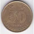 50 центов. 1994 г. Гонконг. 3-5-396