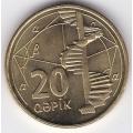20 гяпиков. 2006 г. Азербайджан. 14-5-259