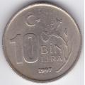 10 тысяч лир. 1997 г. Турция. 10-1-440