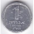 1 новая агора. 1980-1982 гг. Израиль. 10-2-102