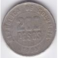 200 песо. 1995 г. Колумбия. 10-2-234
