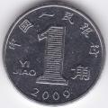 1 джао. 2009 г. Китай. 10-2-275