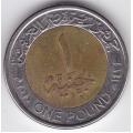 1 фунт. 2010 г. Египет. 10-3-62