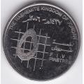 5 пиастров. 2006 г. Иордания. 10-3-106