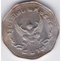 5 батов. 1972 г. Таиланд. Птица-Гаруда. 10-4-58