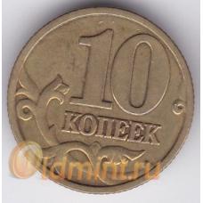 10 копеек. 1999 г. Россия. М. 10-4-502