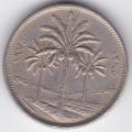 50 филсов. 1975 г. Ирак. 10-4-556