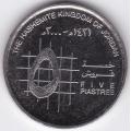 5 пиастров. 2000 г. Иордания. 5-1-264