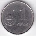 1 сом. 2008 г. Кыргызстан. 5-1-333