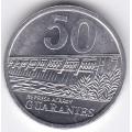 50 гуарани. 2008 г. Парагвай. 5-1-355