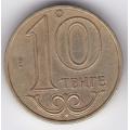 10 тенге. 2000 г. Казахстан. 5-2-418