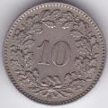 10 раппен. 1953 г. Швейцария. 5-2-552