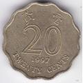 20 центов. 1997 г. Гонконг. 5-3-280