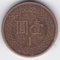 1 юань. Тайвань. 5-3-294
