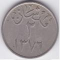 2 гирш. 1957 г. Саудовская Аравия. 5-3-509