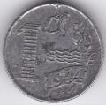 1 цент. 1944 г. Нидерланды. 5-2-617