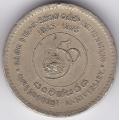 5 рупий. 1995 г. Шри-Ланка. 50 лет ООН. 5-5-379