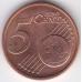 5 евроцентов. 2009 г. Словакия. 5-5-392