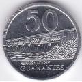 50 гуарани. 2012 г. Парагвай. 5-5-492