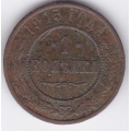 1 копейка. 1915 г. Российская Империя. 5-5-496