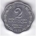 2 цента. 1978 г. Шри-Ланка. 6-1-305