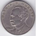 20 сентаво. 1968 г. Куба. Хосе Марти. 6-1-438