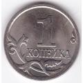 1 копейка. 2008 г. М. 19-2-302