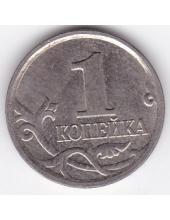 1 копейка. 2006 г. М. 16-4-350
