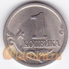 1 копейка. 2005 г. С-П. Россия. 16-4-353