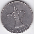 1 дирхам. 2005 г. ОАЭ. 6-2-211