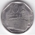 10 сентаво. 2009 г. Куба. Замок Ла Фуерза. 6-2-506