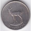 25 филсов. 2007 г. ОАЭ. 6-4-262