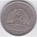 5 рупий. 1987 г. Маврикий. 6-4-338