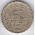 5 рупий. 1986 г. Шри-Ланка. 6-4-363