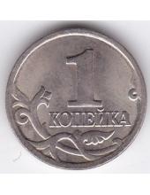 1 копейка. 2000 г. М. Россия. 19-2-303