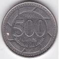 500 ливров. 1995 г. Ливан. 6-5-91