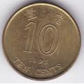 10 центов. 1995 г. Гонконг. 6-5-590