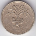 1 фунт. 1985 г. Великобритания. Лук-порей. 15-2-103