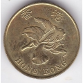 10 центов. 1998 г. Гонконг. 15-5-119
