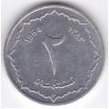 2 сентима. 1964 г. Алжир. 15-5-352