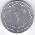1 сентим. 1964 г. Алжир. 15-5-354