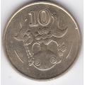 10 центов. 1998 г. Кипр. 15-6-68