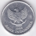 100 рупий. 1999 г. Индонезия. Какаду. 12-1-93