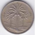 50 филсов. 1970 г. Ирак. 12-1-254
